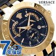 ヴェルサーチ Vレース クロノグラフ 42MM メンズ 23C80D282S282 VERSACE 腕時計 ネイビー