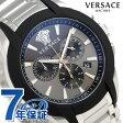 ヴェルサーチ キャラクター クロノグラフ スイス製 メンズ M8C99D001S099 VERSACE 腕時計 新品