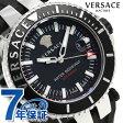 ヴェルサーチ Vレース ダイバーズ スイス製 腕時計 VAK010016 VERSACE ブラック 新品