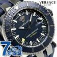ヴェルサーチ Vレース ダイバー スイス製 メンズ 腕時計 VAK020016 VERSACE ネイビー