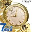 ヴェルサーチ クリスタル グリーム スイス製 レディース VAN070016 VERSACE 腕時計 新品