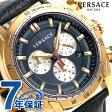 ヴェルサーチ V-レイ クロノグラフ スイス製 メンズ VDB030014 VERSACE 腕時計 新品