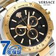 ヴェルサーチ ミスティック スポーツ クロノグラフ メンズ VFG100014 VERSACE 腕時計 ブラック