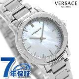 ヴェルサーチ 時計 レディース 腕時計 アクロン スイス製 VQA080017 VERSACE ホワイトシェル 新品