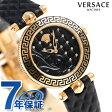 ヴェルサーチ マイクロ ヴァニタス スイス製 レディース VQM100016 VERSACE 腕時計 新品