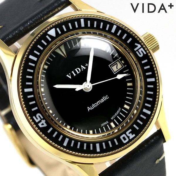 腕時計, メンズ腕時計  VIDA 42mm 45919 LE-NV