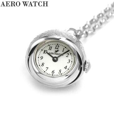 アエロウォッチ 懐中時計 ペンダントウォッチ クオーツ 02820 PD01 AEROWATCH シルバー