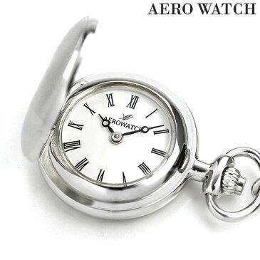 アエロウォッチ 懐中時計 ペンダントウォッチ ハンターケース 30817 PD01 AEROWATCH シルバー