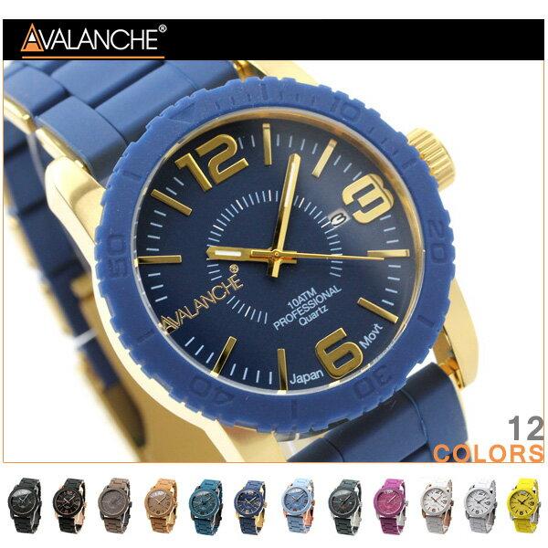 アバランチ 腕時計 デイト アムール AVALANCHE AV-1024 時計