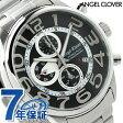 エンジェルクローバー ダブル プレイ クロノグラフ DP44SBK Angel Clover 腕時計