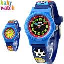 腕時計 キッズ 子供用 ベビーウォッチ アベセデール babywatch-abece 選べるモデル 時計