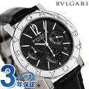 ブルガリ 時計 メンズ BVLGARI ブルガリ38mm 腕時計 BB38BSLDCH【あす楽対応】