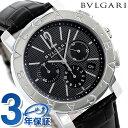 ブルガリ 時計 メンズ BVLGARI ブルガリ42mm 腕時計 BB...