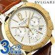 ブルガリ BVLGARI ブルガリブルガリ 42MM 自動巻き 腕時計 BB42WGLDCH ホワイト×ゴールド