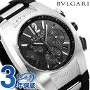 ブルガリ 時計 BVLGARI エルゴン 40mm クロノグラフ 腕時計 EG40BSVDCH【あす ...