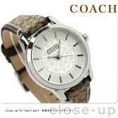 コーチ COACH コーチ レディース 腕時計 クラシック シグネチャー 14501525【あす楽対応】