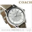 コーチ COACH コーチ レディース 腕時計 ニュークラシック シグネチャー 14501526【あす楽対応】