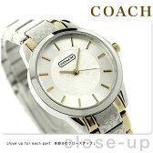 コーチ COACH コーチ レディース 腕時計 クラシック シグネチャー 14501610【あす楽対応】
