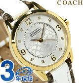 コーチ COACH コーチ レディース 腕時計 クラシック シグネチャー 14501618【あす楽対応】