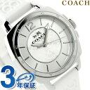 コーチ 時計 レディース COACH 腕時計 ボーイフレンド ミニ 14502093【あす楽対応】