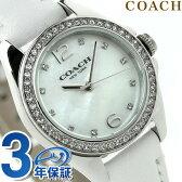 コーチ COACH コーチ レディース 腕時計 トリステン ミニ 14502175【あす楽対応】