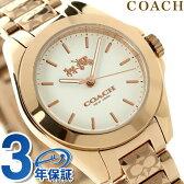 コーチ COACH コーチ レディース 腕時計 トリステン ミニ 14502185【あす楽対応】