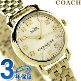 コーチ 時計 レディース COACH 腕時計 デランシー 14502241