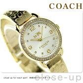 コーチ COACH コーチ レディース 腕時計 デランシー 14502354