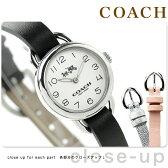 コーチ COACH コーチ レディース 腕時計 ドリー 14502363