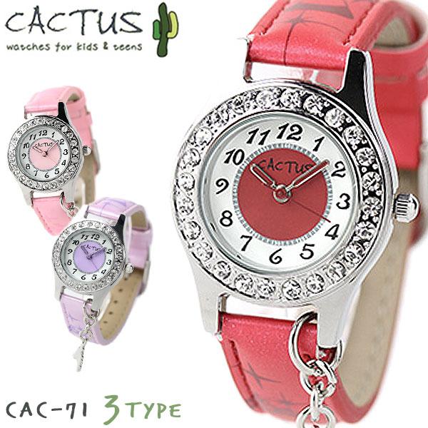5a41d82932 カクタス キッズ ティアラチャーム 子供用 腕時計 CAC-71 選べるモデル CACTU…