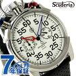 CT スクーデリア コルサ 44mm クロノグラフ メンズ CS20100 CT SCUDERIA 腕時計 ホワイトエナメル×ブラック