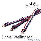 ダニエルウェリントン Daniel Wellington ベルト ダニエルウェリントン 13mm クラッシー