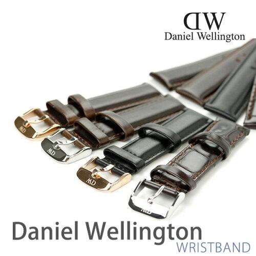ダニエルウェリントン Daniel Wellington ベルト ダニエルウェリントン 20mm クラシック