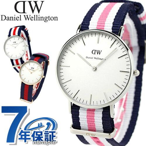 ダニエルウェリントン 腕時計 Daniel Wellington ダニエルウェリントン 36mm クラシック