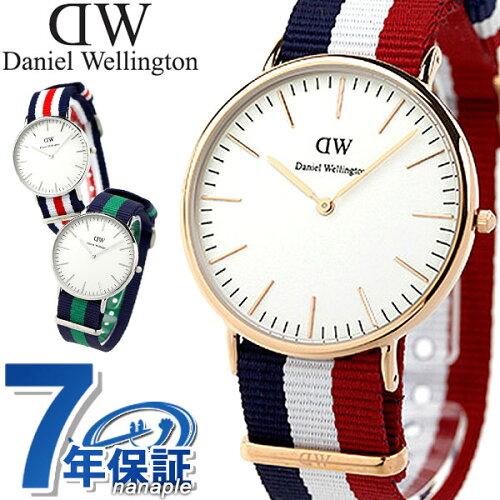 ダニエルウェリントン 腕時計 Daniel Wellington ダニエルウェリントン 40mm クラシック