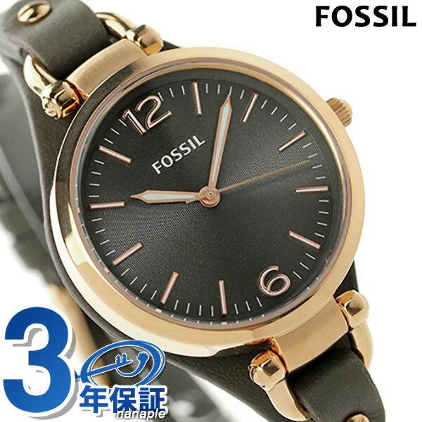 FOSSIL フォッシル 腕時計 レディース ジョージア ES3077 グレー×グレー 【あす楽対応】