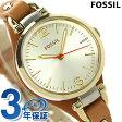 フォッシル ジョージア ES3565 FOSSIL レディース 腕時計 クオーツ シルバー×ナチュラル