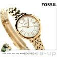 フォッシル ジャクリーン ミニ クオーツ レディース 腕時計 ES3799 FOSSIL シルバー×ローズゴールド【あす楽対応】