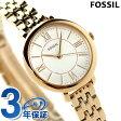 フォッシル ジャクリーン ミニ クオーツ レディース 腕時計 ES3799 FOSSIL シルバー×ローズゴールド