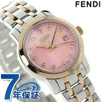 フェンディラウンドクラシコダイヤモンドレディースF217270DFENDI腕時計ピンクシェル×ピンクゴールド