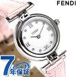 フェンディ モダ スイス製 レディース 腕時計 F271247D FENDI ホワイト×サーモンピンク 新品【あす楽対応】
