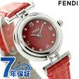フェンディ モダ ダイヤモンド クオーツ レディース F271277D FENDI 腕時計 レッド