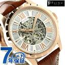 フルボ デザイン 自動巻き メンズ 腕時計 F5021PSIBR Fu...