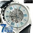 フルボ デザイン 自動巻き メンズ 腕時計 F5021SSIBL Furbo Design シルバー×ネイビー
