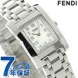 フェンディ クラシコ クオーツ レディース 腕時計 F705240J FENDI ホワイトシェル