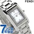 フェンディ ループ レディース 腕時計 F775240J FENDI クオーツ ホワイト 新品