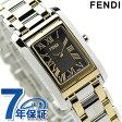 フェンディ ループ レディース 腕時計 クオーツ F776210 FENDI ブラック×イエローゴールド 新品