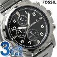 フォッシル 腕時計 メンズ クロノグラフ ブラック×ガンメタル FOSSIL FS4721
