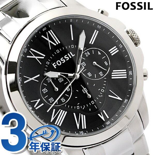 フォッシル 腕時計 メンズ グラント クロノグラフ ブラック FOSSIL FS4736 時計【あす楽対応】