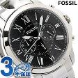 フォッシル 腕時計 メンズ グラント クロノグラフ ブラック FOSSIL FS4736